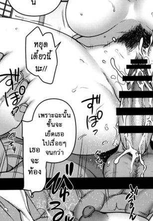 ลวงจิตบังคับร่าง 3 – ฝึกตั้งท้อง 2 จบ – (C93) [50on! (Aiue Oka)] Saimin Seishidou 3 Miyajima Sakura to Kase Masafumi no Baai – Part 2