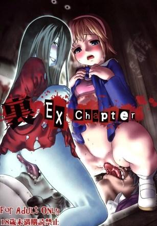 มิติลับจับข่มขืน – Ura EX chapter