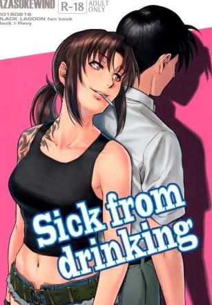เมาแล้วปล้ำจับทำเมีย – [Azasuke] Sick from drinking (azasuke wind)