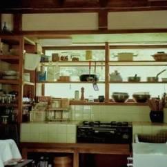 Costco Kitchen Remodel Tables For Sale 厨房杂乱难收拾 这些收纳小物件帮你轻松搞定 极果 宜家 Ikea 格兰代不锈钢收纳罐