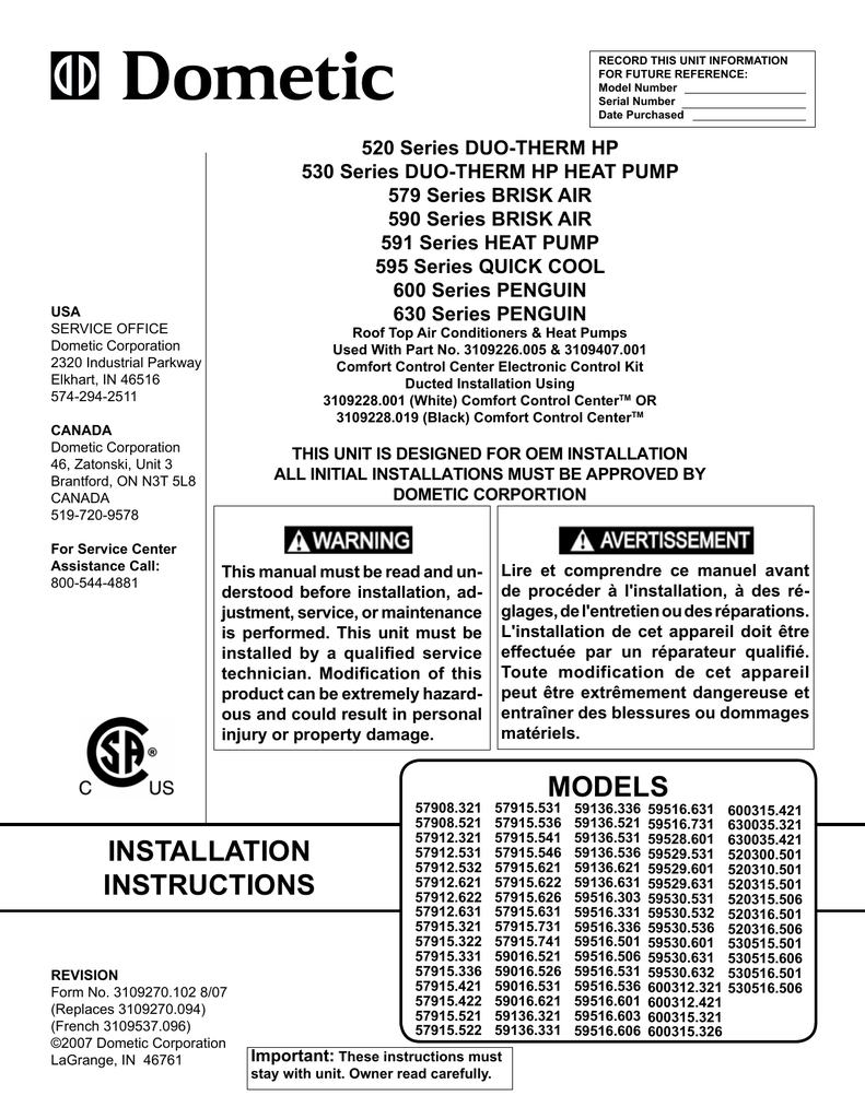 hight resolution of dometic 520316 501 specifications