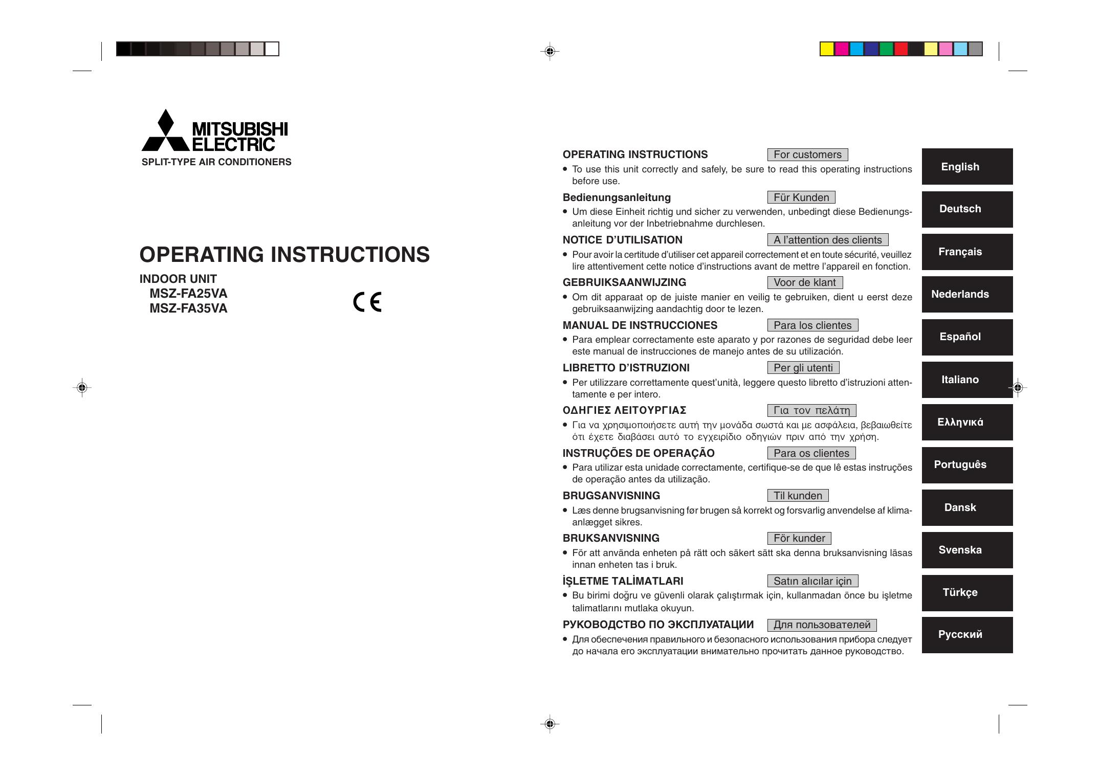 Инструкция к кондиционерам MITSUBISHI ELECTRIC MSZ