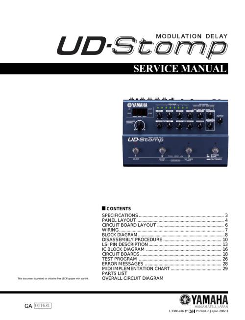 small resolution of yamaha ud stomp service manual