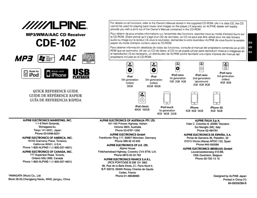 medium resolution of alpine cde 102 radio cd owner s manual manualzz com rh manualzz com alpine cde 121 wire diagram alpine radio wiring harness