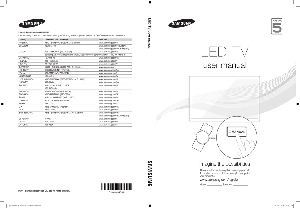 SAMSUNG UE37D5500 MANUAL DOWNLOAD