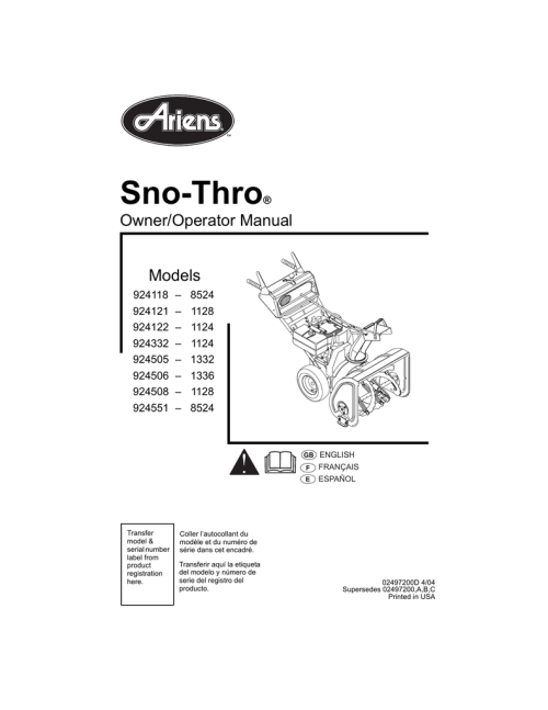 small resolution of  ariens 924121 1128 specifications manualzz com on ariens snow king ariens ax