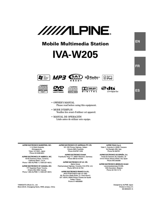 small resolution of alpine iva w205 owner s manual