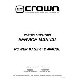 crown power base 1 service manual [ 791 x 1024 Pixel ]