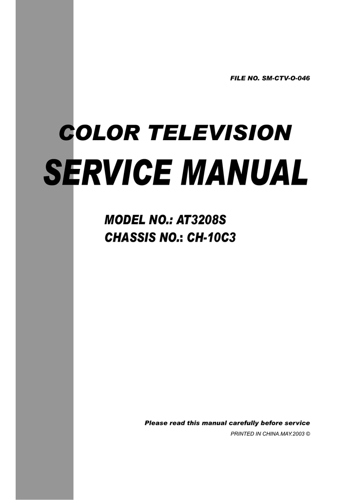 Apex Digital AT2402 Service manual