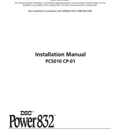 dsc pc 5010 installation manual [ 791 x 1024 Pixel ]