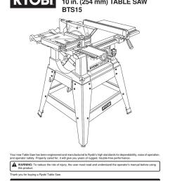 used ryobi bts15 operator s manual manualzz com on ryobi bts15 rip fence bosch 4100 table saw parts diagram  [ 791 x 1024 Pixel ]