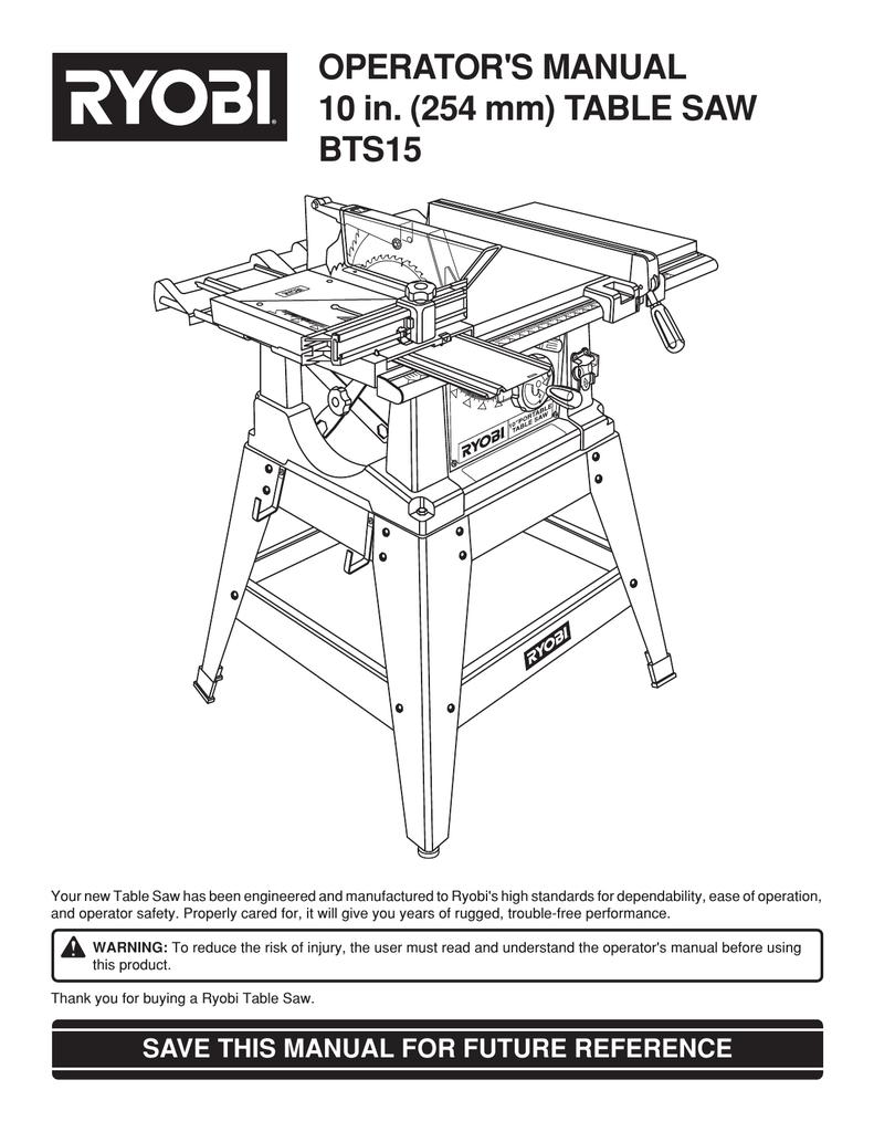 hight resolution of  used ryobi bts15 operator s manual manualzz com on ryobi bts15 rip fence bosch 4100 table saw parts diagram