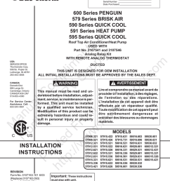 dometic 57912 622 specifications analog ducted installation instructions record this unit  [ 791 x 1024 Pixel ]