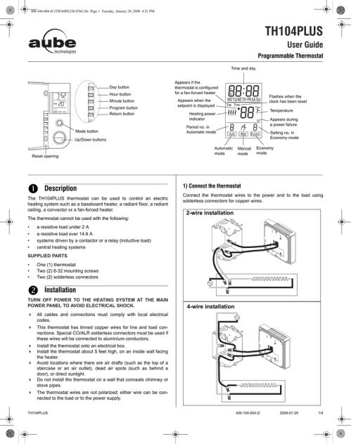 small resolution of aube technologies th404 user guide
