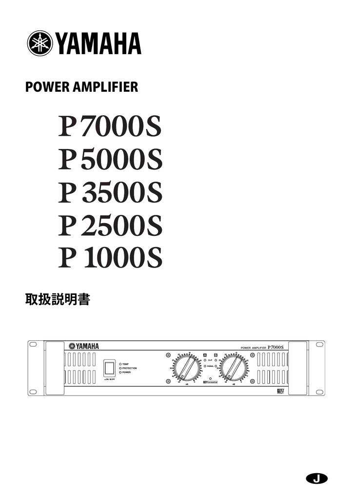P7000S/P5000S/P3500S/P2500S/P1000S Owner`s Manual