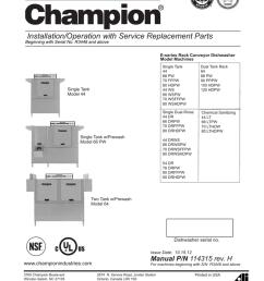 champion model 66 drpw troubleshooting guide manualzz com champion dish machine wiring diagram [ 791 x 1024 Pixel ]