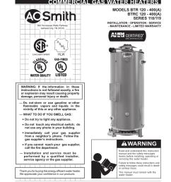 a o smith 120 trough 500 instruction manual manualzz com on gas hot water heater  [ 791 x 1024 Pixel ]