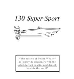 boston whaler 130 super sport owner s manual [ 791 x 1024 Pixel ]