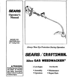 craftsman 358 797120 fuel line diagram all kind of wiring diagrams u2022 sear chain saw [ 792 x 1024 Pixel ]