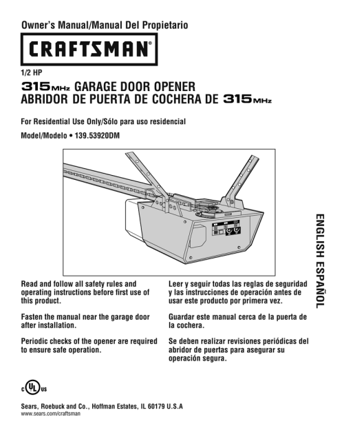 small resolution of lift master garage door opener wiring diagram 41a5021 2b