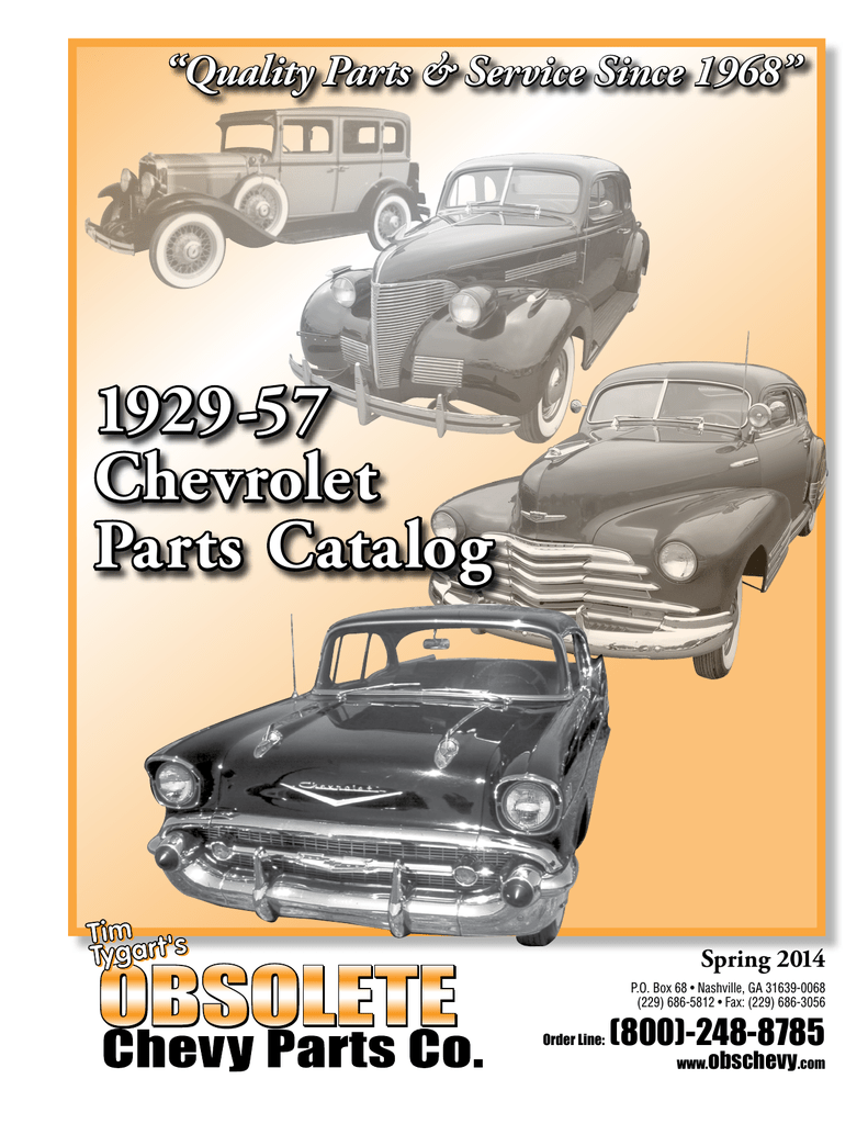hight resolution of chevrolet 210 specifications