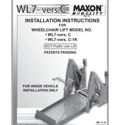 maxon wl7 vers c operator s manual installation instructions  [ 791 x 1024 Pixel ]