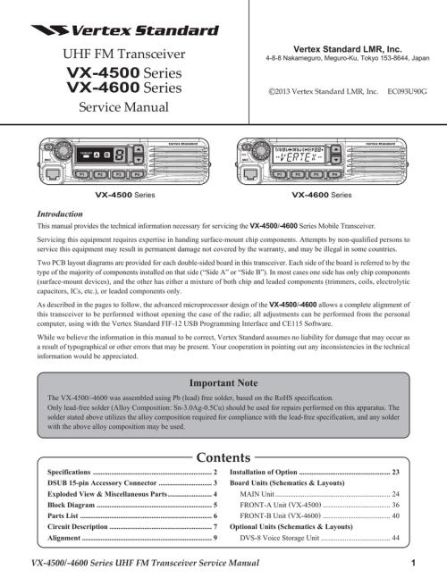 small resolution of vertex standard vx 4600 series service manual