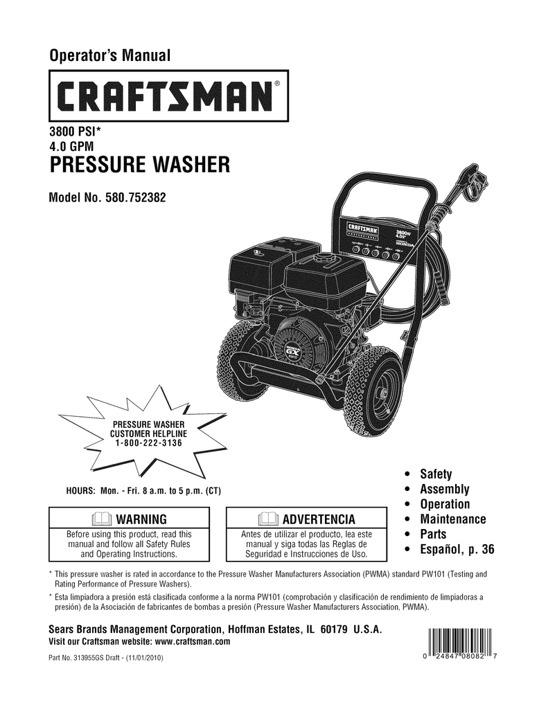 Craftsman 28463 Review