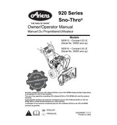 ariens 920013 compact 22 le snow blower user manual manualzz com on ariens snow  [ 791 x 1024 Pixel ]
