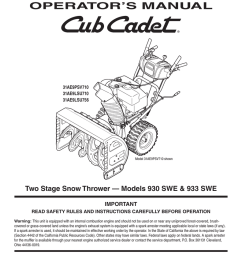cub cadet 930 swe snow blower user manual [ 791 x 1024 Pixel ]