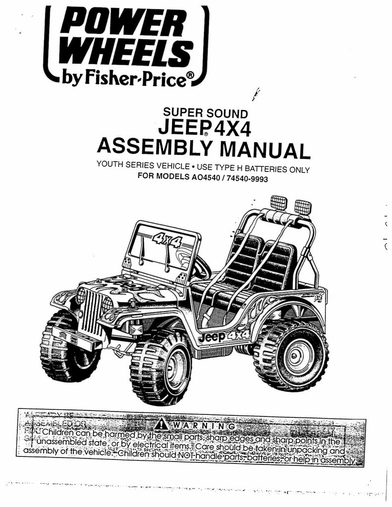 Fisher-Price 74540-9993 Motorized Toy Car User Manual