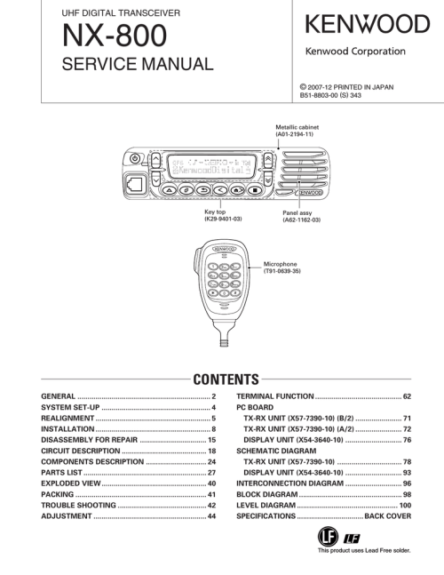 small resolution of kenwood nx 800 car stereo system user manual