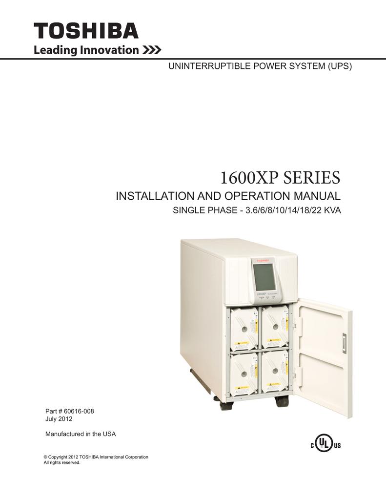 medium resolution of toshiba 1600xp power supply user manual manualzz com toshiba 1600 xp wiring diagram