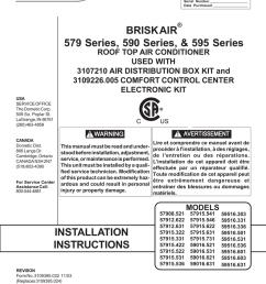 dometic 57915531 air conditioner manualzz com on dometic duotherm brisk  [ 791 x 1024 Pixel ]
