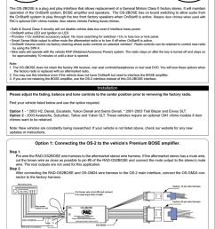 pac wiring diagram bose all kind of diagrams [ 791 x 1024 Pixel ]