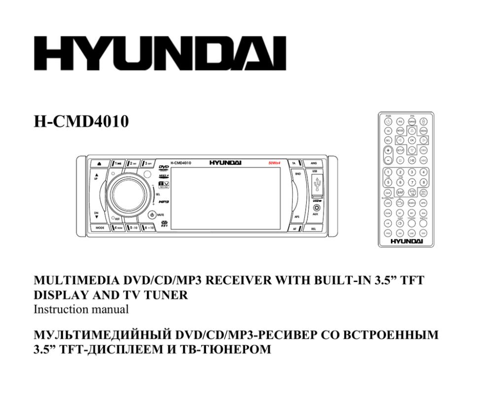 medium resolution of aiwa cdc x504mp wiring diagram