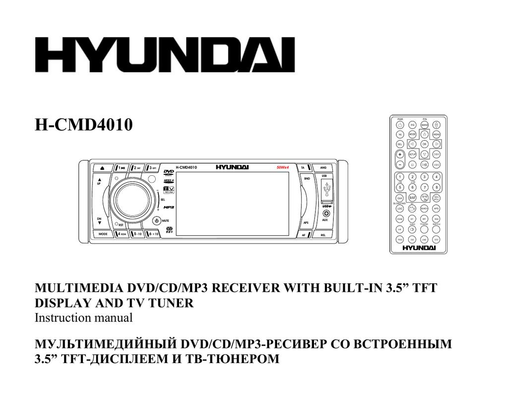 hight resolution of aiwa cdc x504mp wiring diagram