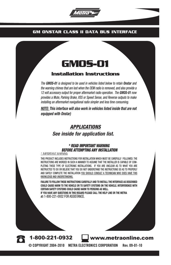 metra gmos01 user manual  manualzz