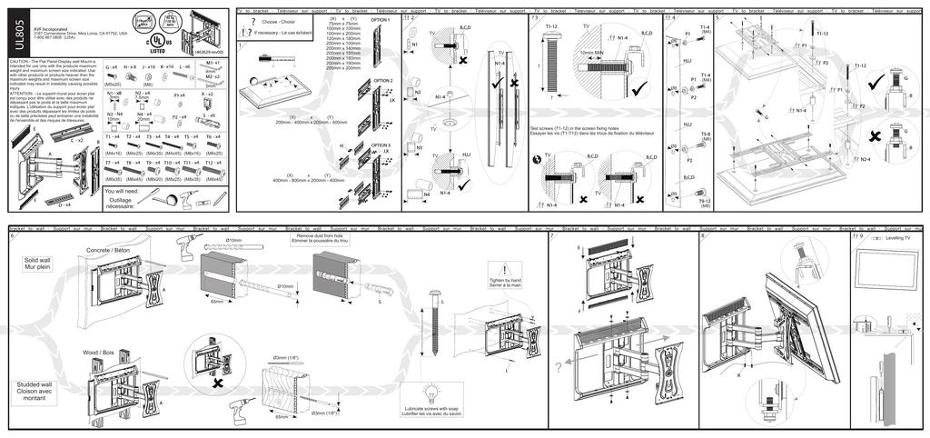 AVF UL805PB-A flat panel wall mount
