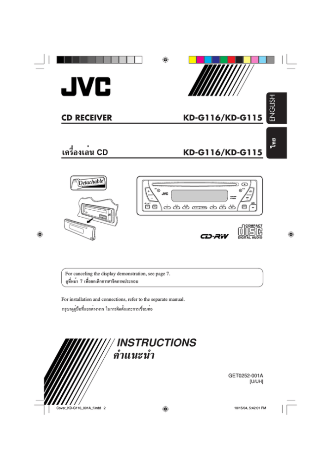 jvc kdg115 user manual  manualzz