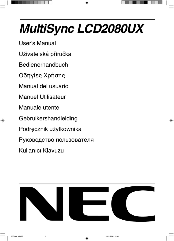 NEC MutliSync® LCD2080UX, MultiSync® LCD2080UXBK
