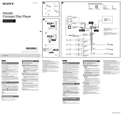 small resolution of sony cdx gt57up installation connections manual