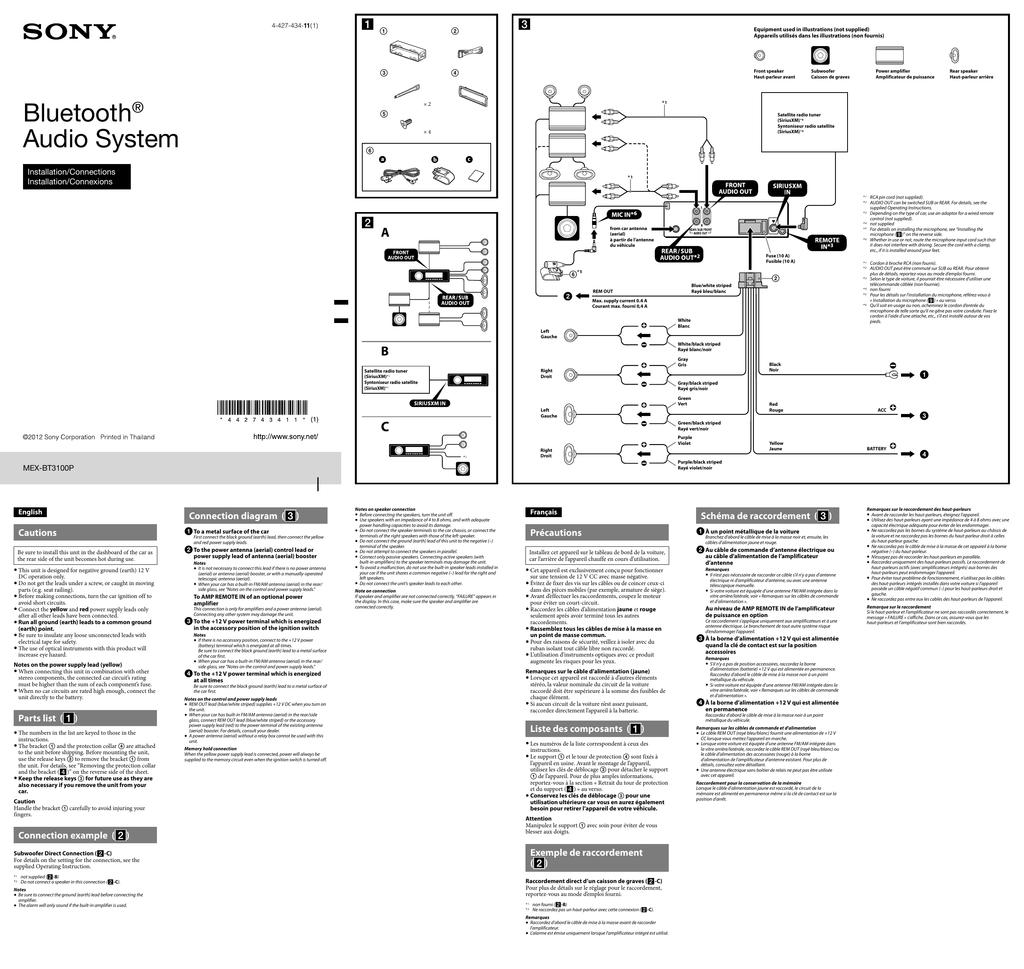 hight resolution of sony mex bt3100p wiring diagram