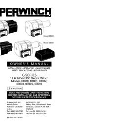 superwinch 12 24 volt dc electric winch 3000 user s manual [ 1024 x 791 Pixel ]