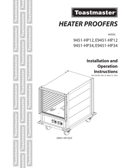small resolution of toastmaster e9451 hp12 user s manual