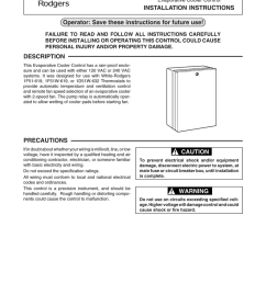 white rodgers 21d28 6 installation instructions 8a18z 2 evaporative cooler  [ 791 x 1024 Pixel ]