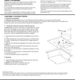aspects tpfw70050lwh installation guide [ 791 x 1024 Pixel ]