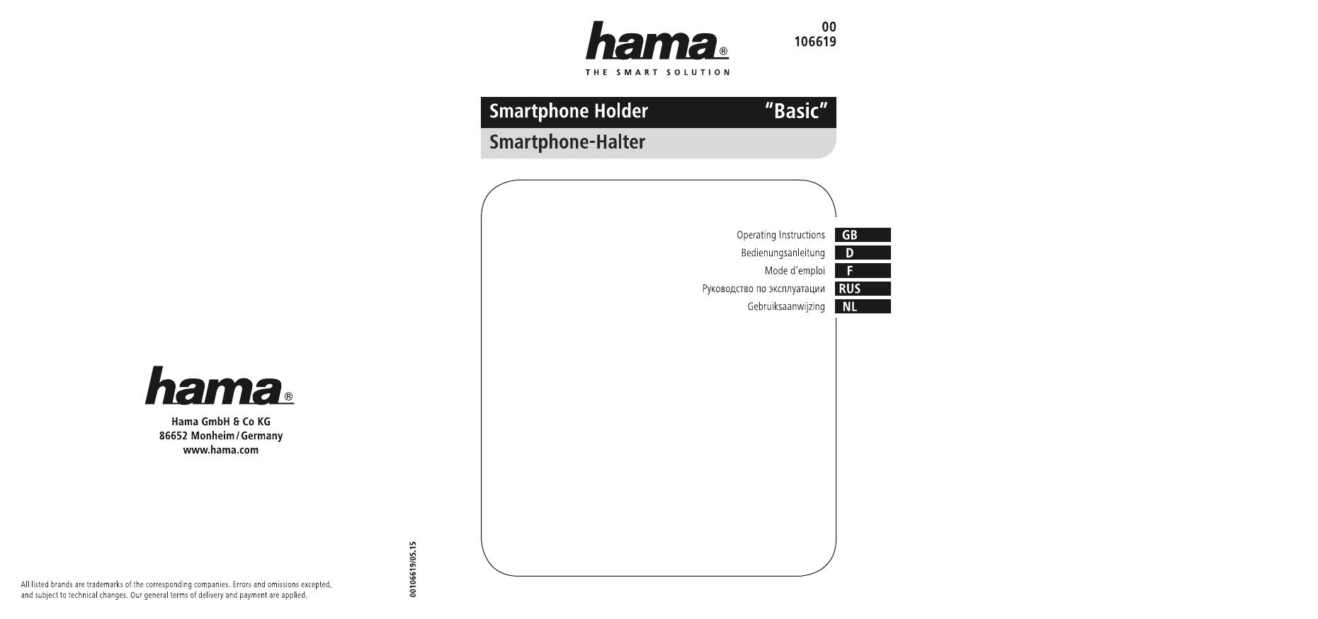 Hama 00106619