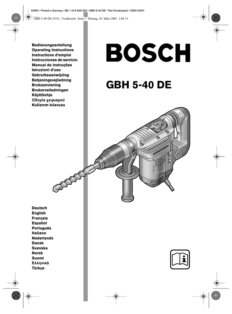 Bosch Integral Mode Demploi