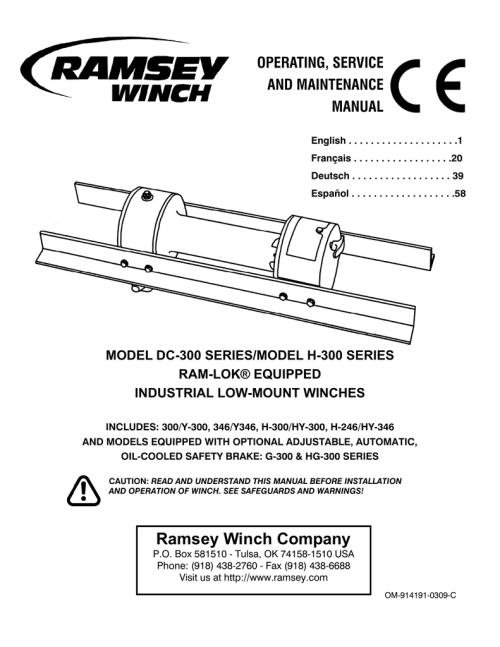 small resolution of 300 ce qxp ramsey winch